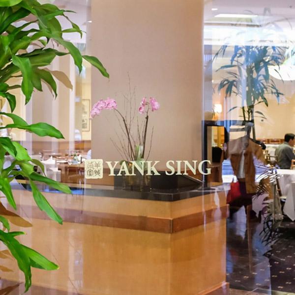 Yank Sing restaurant interior
