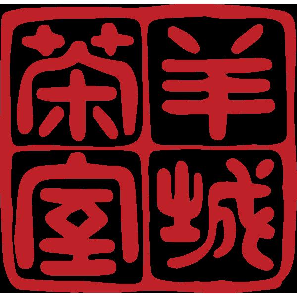 Yank Sing Logo